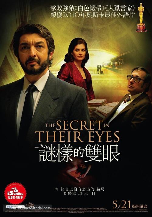El secreto de sus ojos - Taiwanese Movie Poster