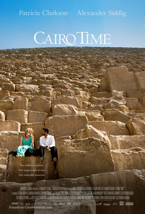 Cairo Time - Canadian Movie Poster