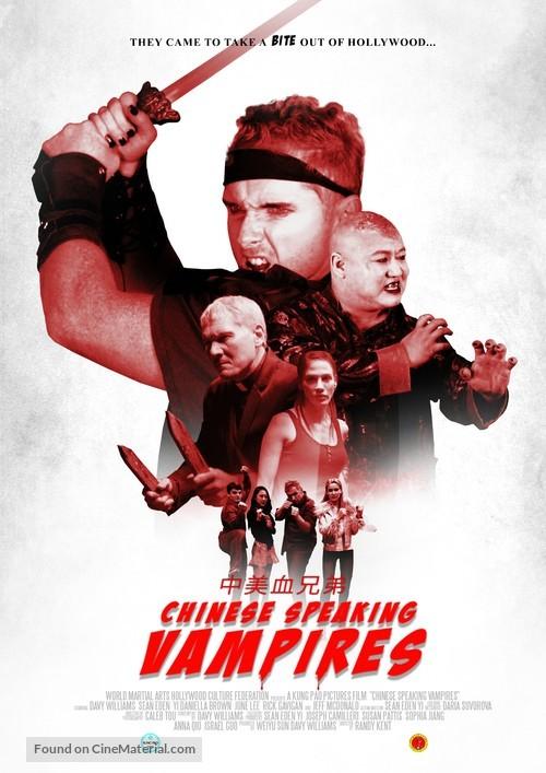 Chinese Speaking Vampires - Movie Poster