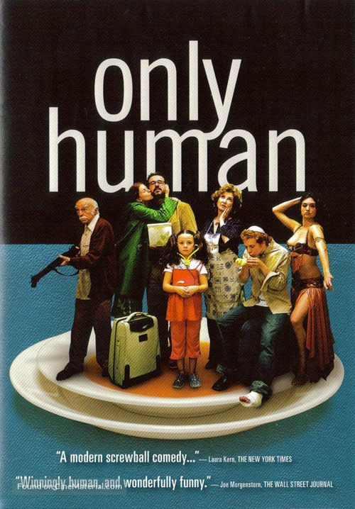 """Only Human"" - poster"