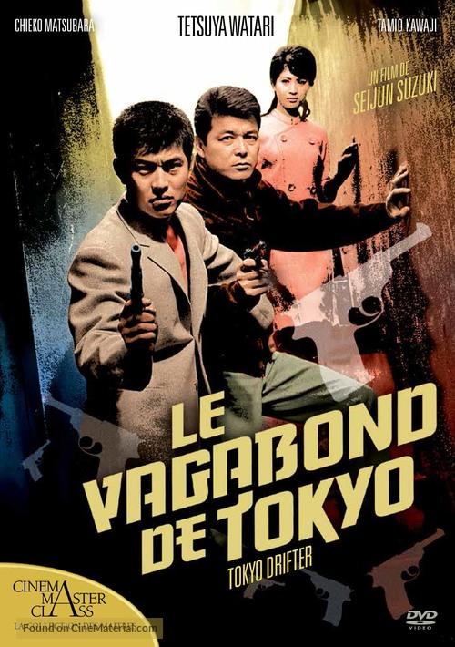 Tôkyô nagaremono - French DVD movie cover