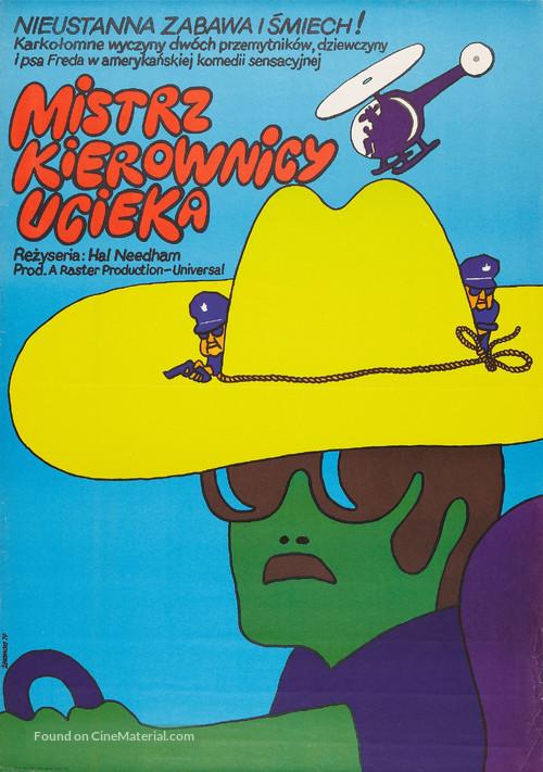 Smokey and the Bandit - Polish Movie Poster