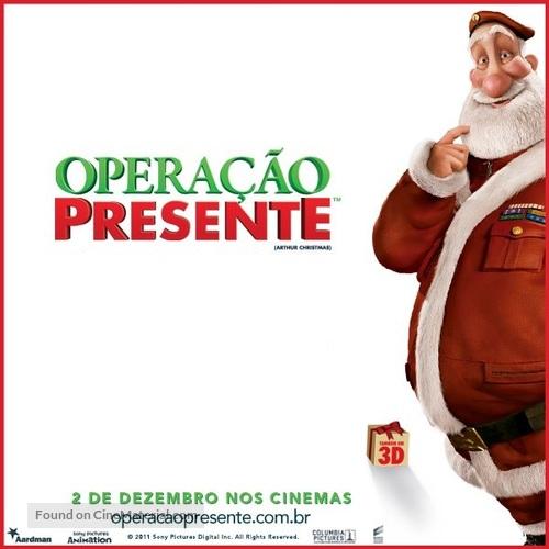 Arthur Christmas - Brazilian Movie Poster