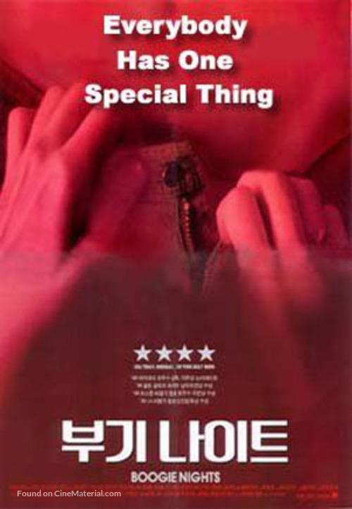 Boogie Nights - South Korean Movie Poster