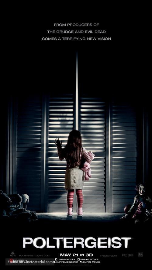 Poltergeist - Lebanese Movie Poster
