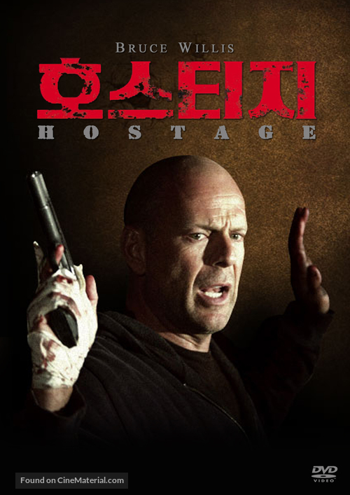 Hostage - South Korean DVD cover