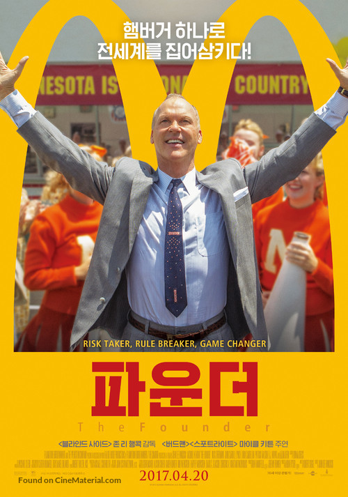 The Founder - South Korean Movie Poster