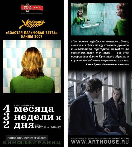 4 luni, 3 saptamini si 2 zile - Russian Movie Poster