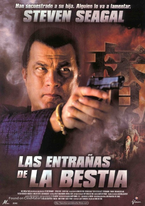 Belly Of The Beast - Spanish Movie Poster