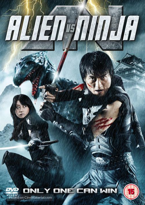 Alien vs. Ninja - British Movie Cover