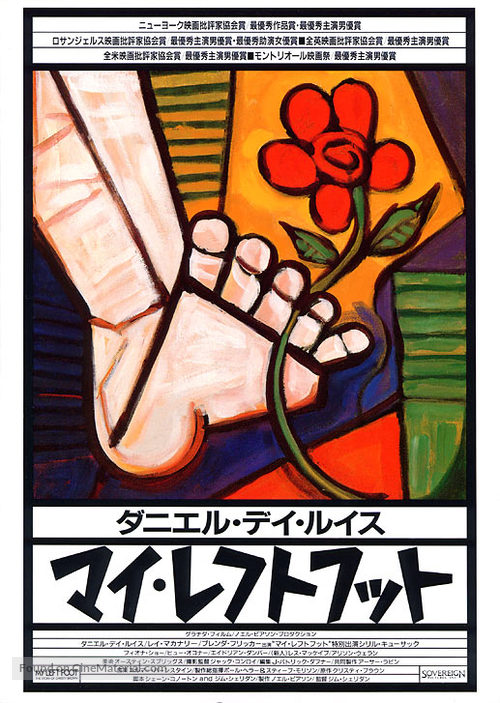 My Left Foot - Japanese Movie Poster