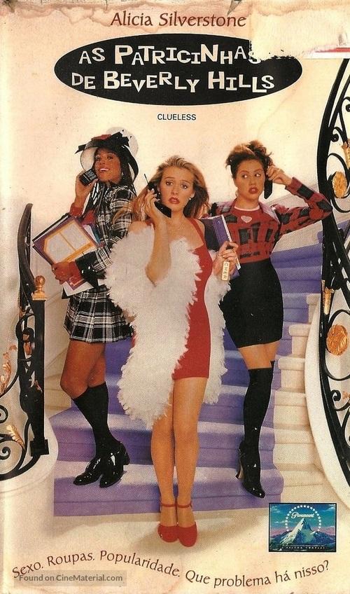 Clueless - Brazilian VHS movie cover