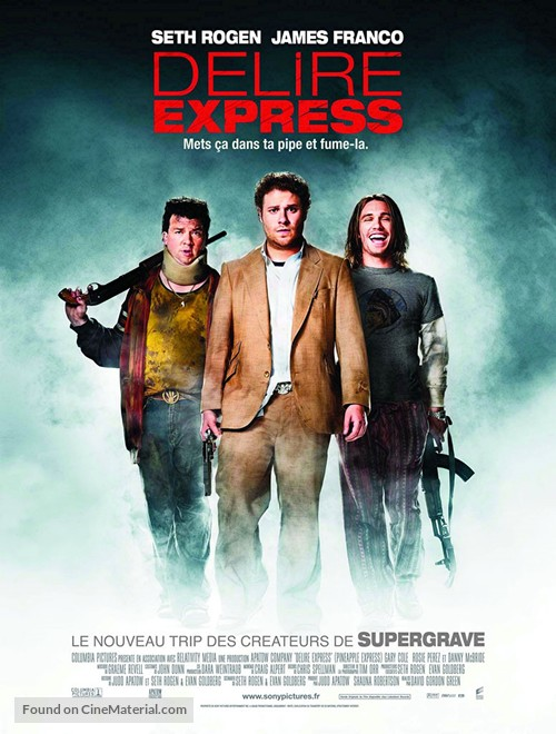 Pineapple Express - French Movie Poster