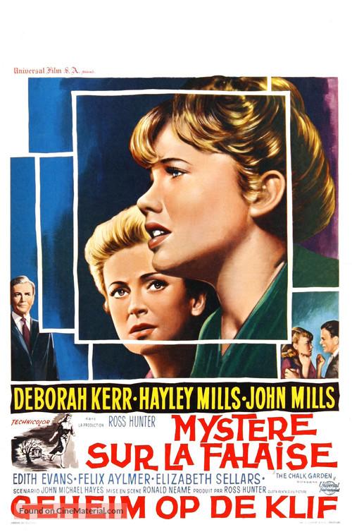 The Chalk Garden - Belgian Movie Poster