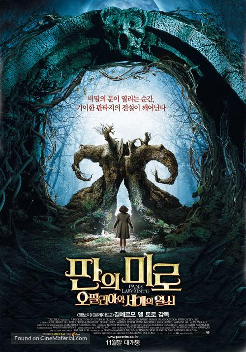 El laberinto del fauno - South Korean Movie Poster