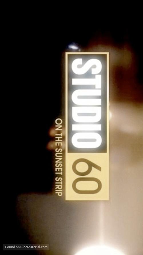 """Studio 60 on the Sunset Strip"" - Logo"