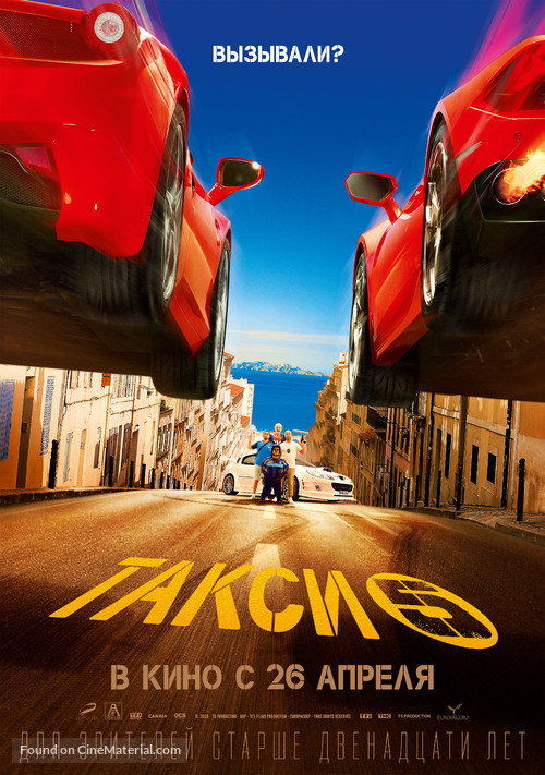 taxi 5 russian movie poster. Black Bedroom Furniture Sets. Home Design Ideas
