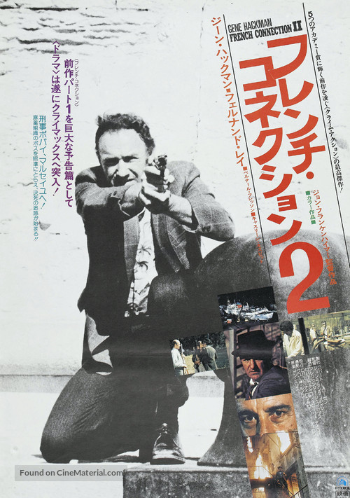 French Connection II - Japanese Movie Poster