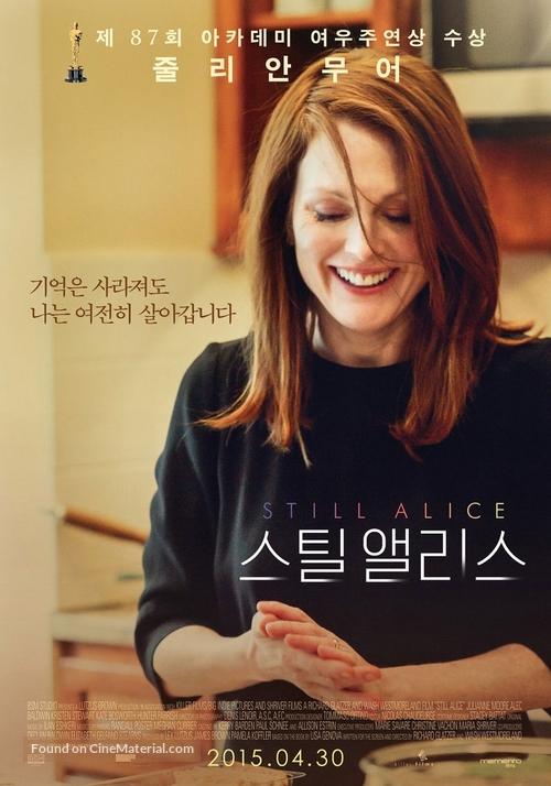 Still Alice - South Korean Movie Poster