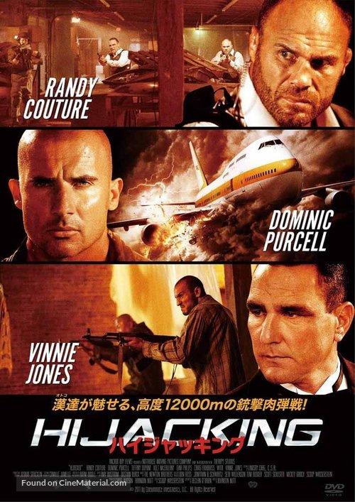 Hijacked - Japanese DVD movie cover