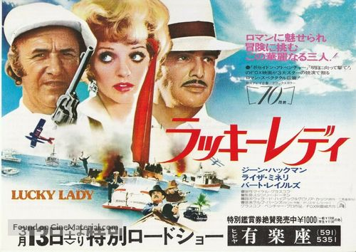 Lucky Lady - Japanese Movie Poster