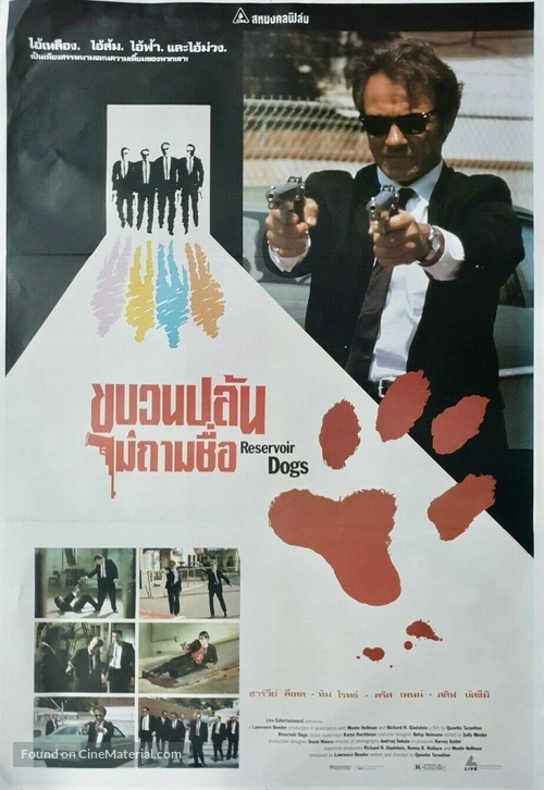 Reservoir Dogs - Thai Movie Poster