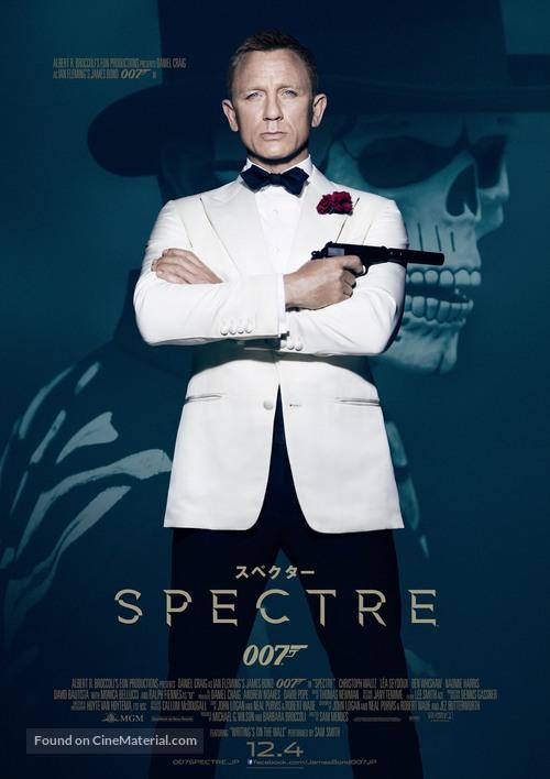 Spectre - Japanese Movie Poster