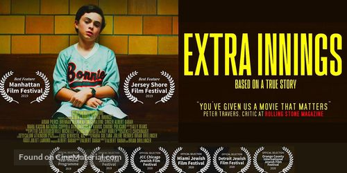 Extra Innings - Movie Poster