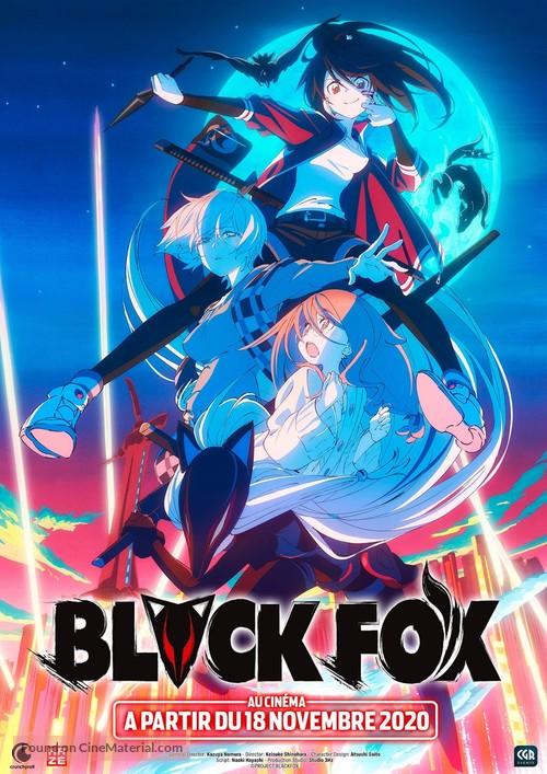Blackfox - French Movie Poster