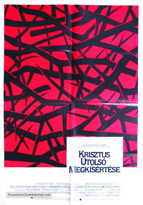 The Last Temptation of Christ - Hungarian Movie Poster