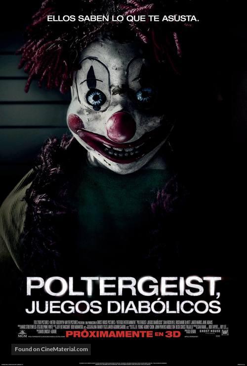 Poltergeist - Argentinian Movie Poster