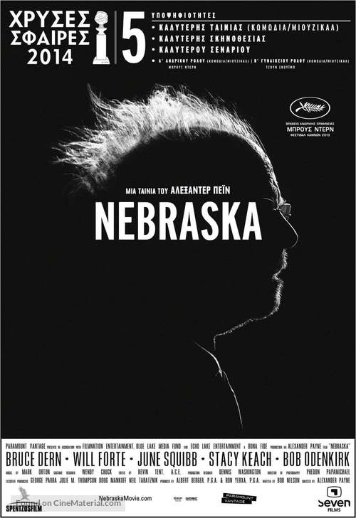 Nebraska - Greek Movie Poster