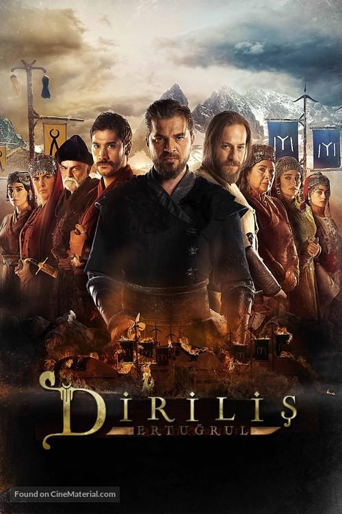 """Dirilis: Ertugrul"" - Turkish Movie Cover"