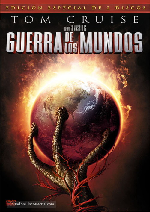 War of the Worlds - Argentinian DVD movie cover