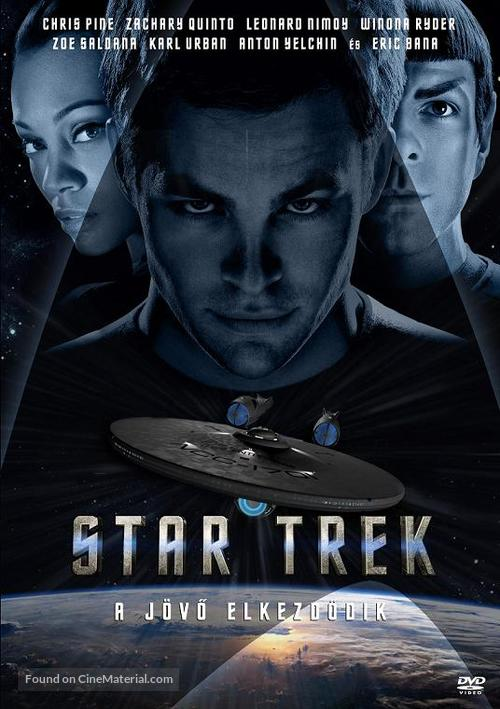 Star Trek - Hungarian Movie Cover