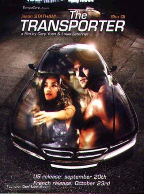 Транспортер 373 фильм конвейер ленточный для мусора