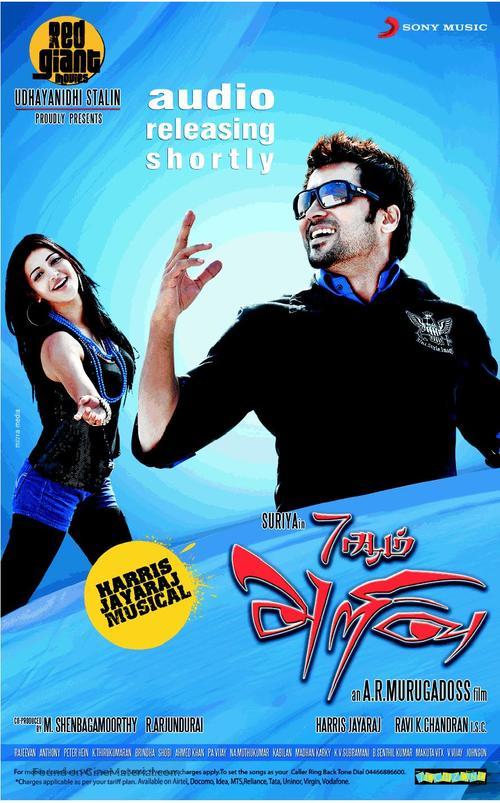 7 Aum Arivu - Indian Movie Poster