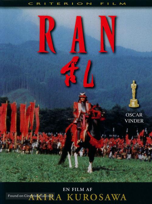 Ran - Danish DVD movie cover