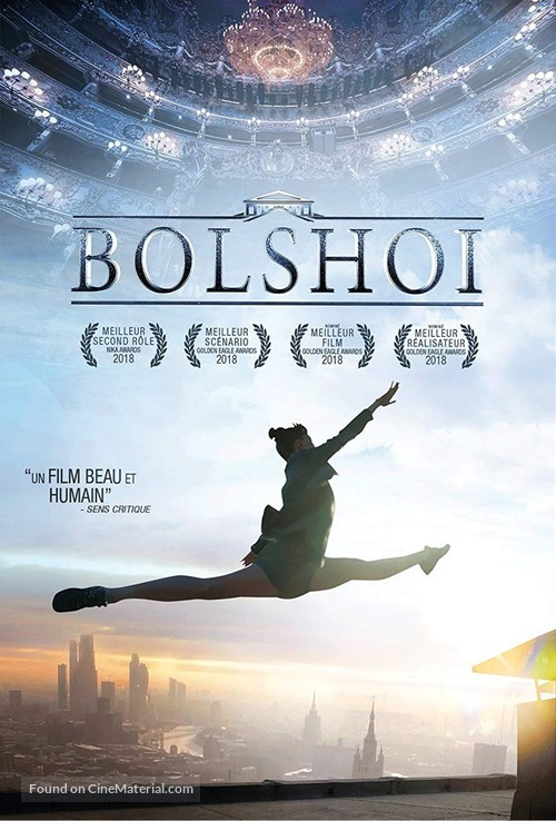 Bolshoy - French DVD movie cover
