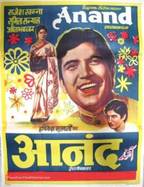 Anand - Indian Movie Poster