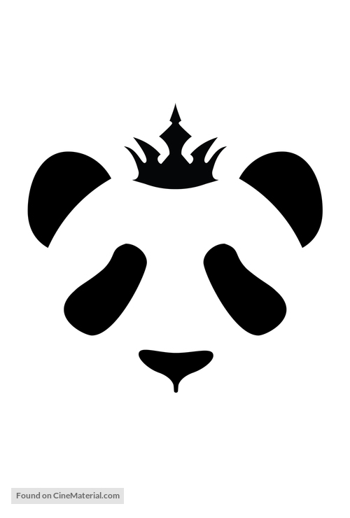 Funhouse - Swedish Logo