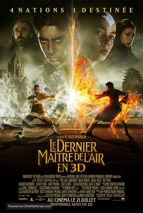 The Last Airbender - French Movie Poster