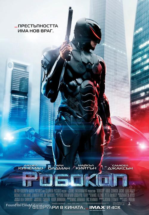 RoboCop - Bulgarian Movie Poster