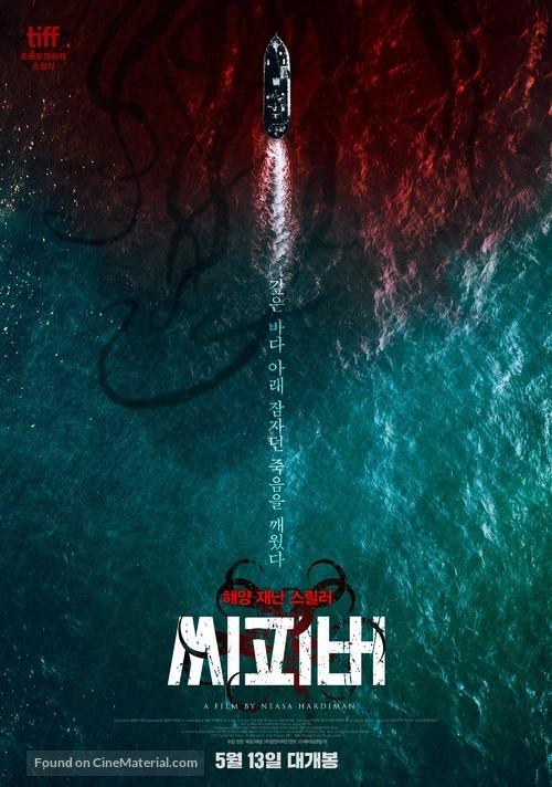 Sea Fever (2020) South Korean movie poster