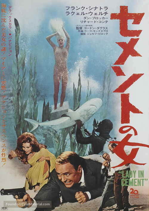 Lady in Cement - Japanese Movie Poster