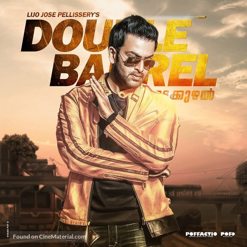 Double Barrel - Indian Movie Poster