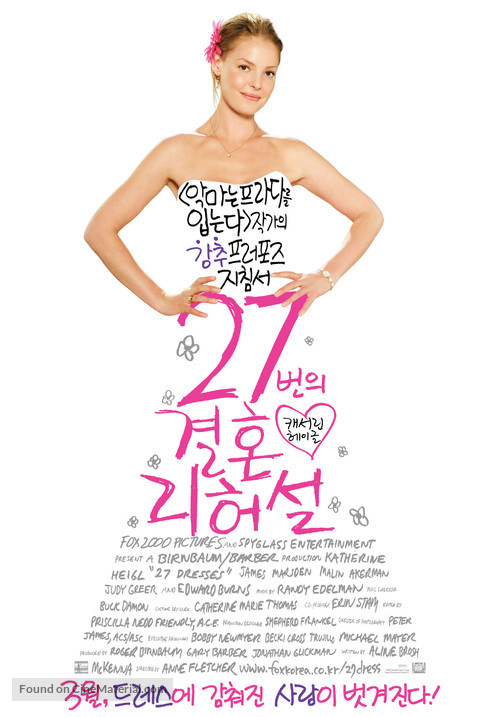 27 Dresses - South Korean Movie Poster