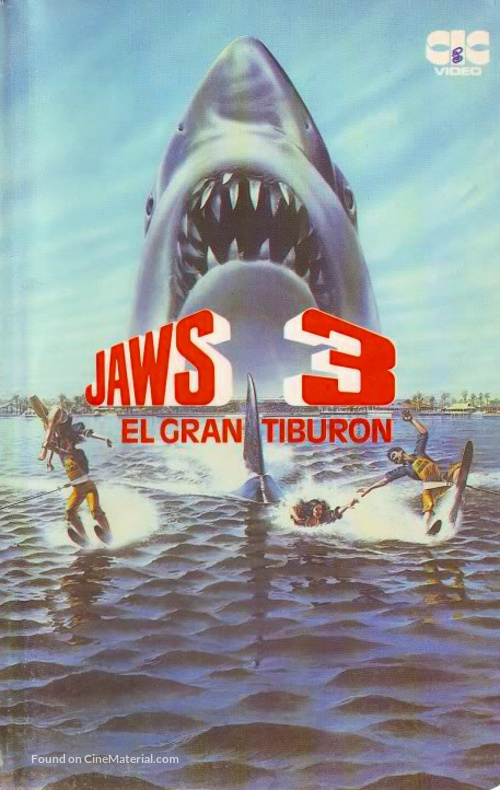 Jaws 3D - Spanish VHS movie cover