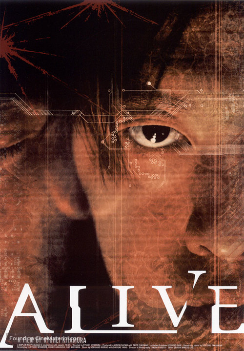 Alive - poster