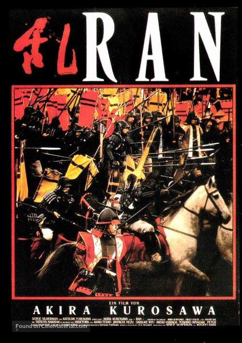 Ran - German Movie Poster